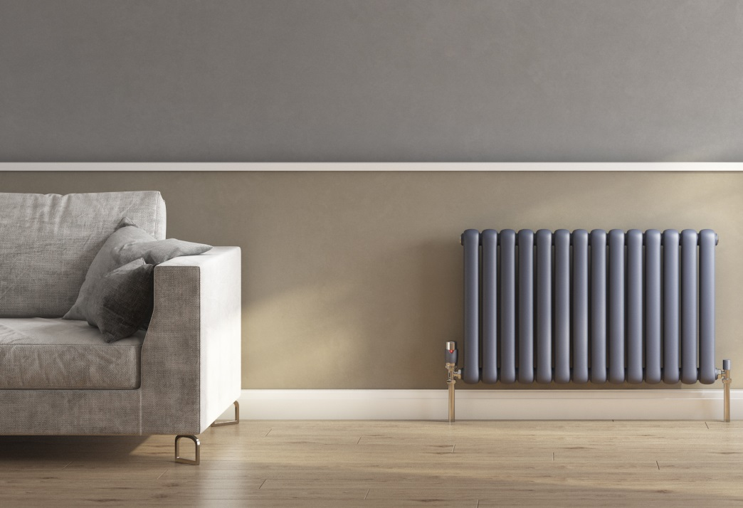 Horizontal radiator
